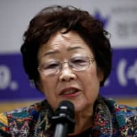 Former South Korean 'comfort woman' Lee Yong-soo has been critical of the Korean Council for Justice and Remembrance. | REUTERS