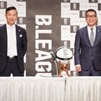 Shinji Shimada embraces challenge of leading B. League