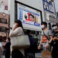 Women bear brunt of Japan's recession as pandemic unravels Abe's 'Womenomics'
