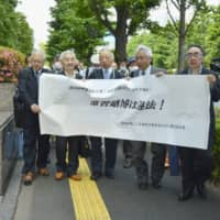 The scandal surrounding Kurokawa has drawn protests from citizens groups in Tokyo, some of which have filed complaints against the former prosecutor. | KYODO