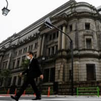 Bank of Japan's aid to lenders hasn't warmed them to negative rates