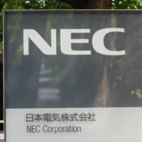 NEC's global battery arm to wind down operations, citing COVID-19
