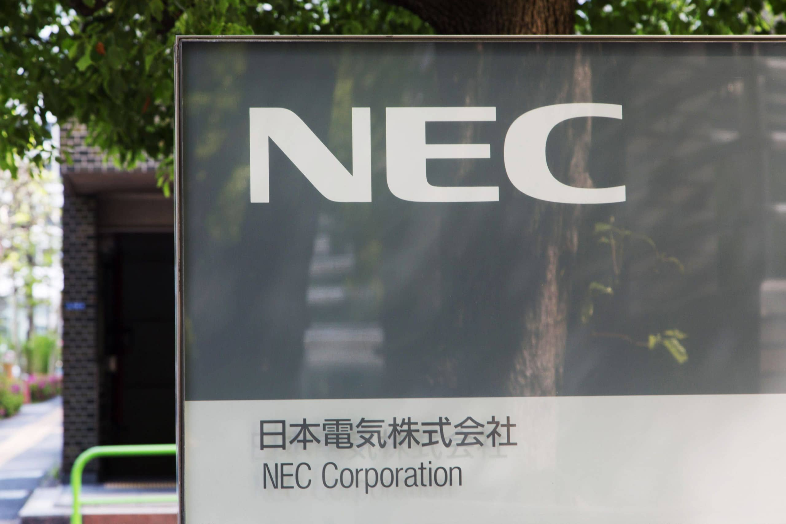 Major electronics maker NEC Corp. is closing down its global battery unit, NEC Energy Solutions Inc., citing the business impacts of COVID-19. | BLOOMBERG