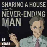 Steve Alpert's 'Sharing a House with the Never-Ending Man: 15 Years at Studio Ghibli.' |