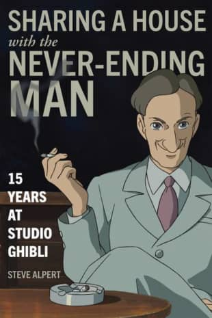 Steve Alpert's 'Sharing a House with the Never-Ending Man: 15 Years at Studio Ghibli.'