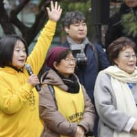 Former South Korean 'comfort women' support group hit by criticism and probe
