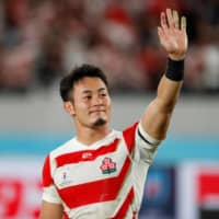 Rugby World Cup star Kenki Fukuoka gives up on bid to make Olympic sevens team