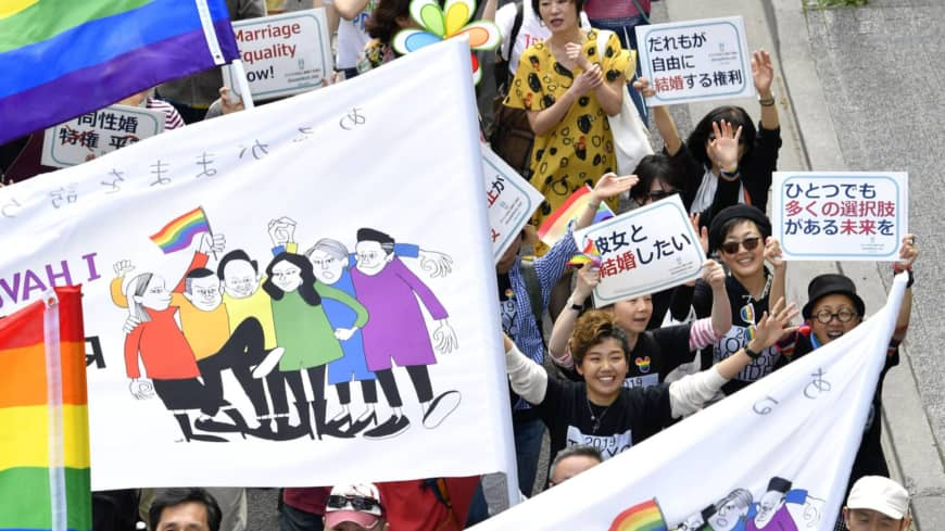 Only 10% of firms in Japan have addressed LGBT issues, survey finds