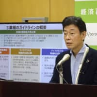 Economy minister Yasutoshi Nishimura announces guidelines on preventing coronavirus infections at nightlife establishments at a news conference in Tokyo on Saturday.   KYODO