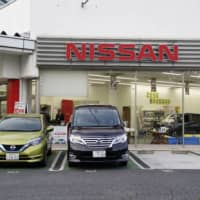 Recently obtained internal correspondence within Nissan Motor Co. sheds light on the campaign by top executives to dethrone Carlos Ghosn.  | BLOOMBERG