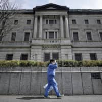 The Bank of Japan is expected to leave its main policy levers untouched at the end of a two-day monetary policy meeting that began Monday. | BLOOMBERG