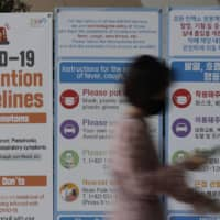 Posters detail precautions against the new coronavirus at an exhibition and convention center in Goyang, South Korea, on Friday. | AP