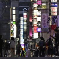 Tokyo reports 48 new coronavirus infections as more nightclub cases emerge