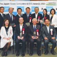 Winners and officials at The Japan Times Satoyama & ESG Awards 2019 ceremony in Tokyo on Sept. 6. | YOSHIAKI MIURA