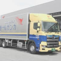 Seino Transportation Co. has been utilizing Hino Motors Ltd.'s Hino Profia Hybrid large truck from September last year to help reduce carbon dioxide emissions. | SEINO HOLDINGS CO.