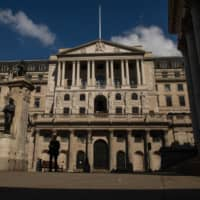 The Bank of England in London | BLOOMBERG