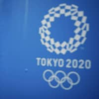 Tokyo 2020 executive says another delay should be an option