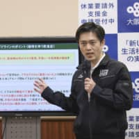 Tokyo and Osaka governors vie for national attention