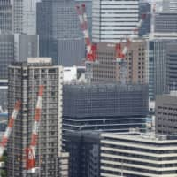 Fewer in Japan see land as advantageous asset, survey shows