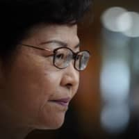 Carrie Lam, Hong Kong's chief executive, has expressed support for Beijing's decision to introduce national security legislation and called for an end to anti-government protests. | AP