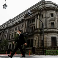The Bank of Japan headquarters in Tokyo | REUTERS