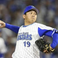 BayStars closer Yasuaki Yamasaki has led the Central League in saves in each of the last two years.  | KYODO