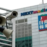 In recent years, law enforcement has deployed tens of thousands of closed-circuit television cameras in Hong Kong's streets and shopping malls.  | REUTERS