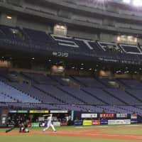 NPB set to return in altered form amid pandemic