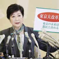 Great expectations: Has Koike delivered on parenting, gender and climate?