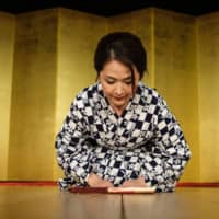Pandemic pushes Japanese geisha to get online