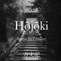 'Hojoki: A Hermit's Hut as Metaphor,' by Kamo no Chomei. Translated and annotated by Matthew Stavros. |