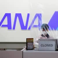 All Nippon Airways will resume services on 20 domestic routes in July. | REUTERS