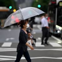 Tokyo confirmed 35 new coronavirus infections Friday, bringing the total cases in the capital to 5,709. | AFP-JIJI