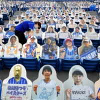 The BayStars have set up cardboard panels printed with photos of fans at Yokohama Stadium ahead of its scheduled season-opening series against the Carp this weekend. | KYODO