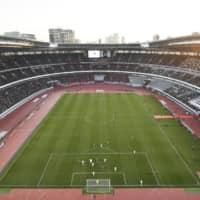 The field for the 2020 edition of the Emperor's Cup, which will conclude at Tokyo's National Stadium on Jan. 1, 2021, has expanded from 50 to 52 after the inclusion of this year's J. League second and third-division champions. | KYODO