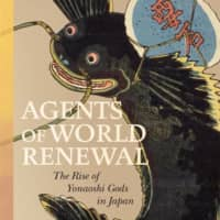 'Agents of World Renewal': More than you need to know about short-lived deities