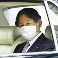 Emperor Naruhito returns to the Imperial Palace in Tokyo on Tuesday.  | KYODO