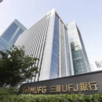 Mitsubishi UFJ Financial Group Inc.'s revised guideline will ban the provision of financing for the production of nuclear and other weapons of mass destruction.   | KYODO
