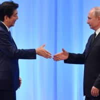 Abe to skip 75th anniversary parade in Moscow marking Nazis' WWII defeat