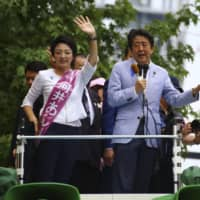 Prime Minister Shinzo Abe makes a speech for Anri Kawai in Hiroshima during the Upper House election campaign in July 2019.  | KYODO