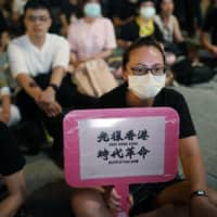 Supporters of Hong Kong gather at Liberty Square in Taipei on June 13.  | REUTERS