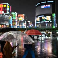 Although the capital fully lifted its business closure request on Friday, Tokyo's number of daily infections have been much higher than other prefectures in recent days.  | AFP-JIJI