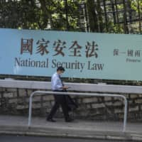 A government advertisement in Hong Kong promotes a new national security law.  | BLOOMBERG
