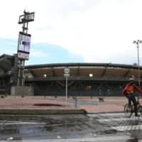 Colombia's 2023 Women's World Cup bid has proposed El Campin Stadium in Bogota as the site of the tournament's opener and final. | REUTERS