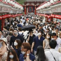 Tokyo reports 35 COVID-19 cases, exceeding 30 for fourth straight day
