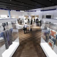 Artifacts are displayed at the National Ainu Museum and Park, dedicated to the Ainu ethnic minority of Japan, ahead of its official opening on July 12.   KYODO