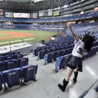 NPB, J. League looking to admit limited number of fans in July