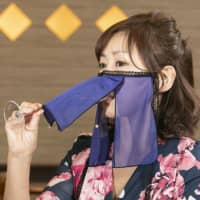 Lifting the veil: Kimono-maker and nightclub operator create hostess-friendly masks