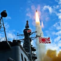 Japan's strike options assume new urgency