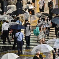 Tokyo confirmed 29 new coronavirus infections Monday for the fifth consecutive day logging more than 20 cases. | AFP-JIJI